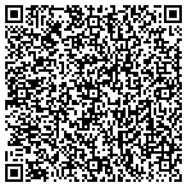 """QR-код с контактной информацией организации ТОО """"АльфаСнабДК"""""""