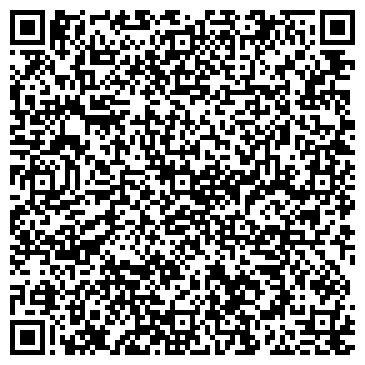 QR-код с контактной информацией организации ТОО «Инвестиционная компания «TENIR»