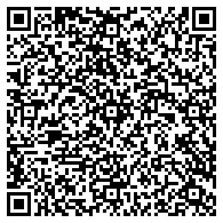"""QR-код с контактной информацией организации АО """"ЕФК"""""""