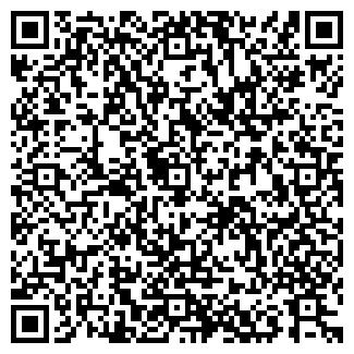 QR-код с контактной информацией организации ИП Котляров