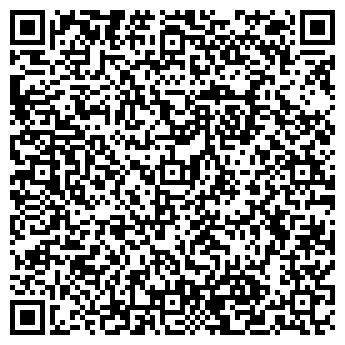 QR-код с контактной информацией организации ТОО Флагман Казахстан