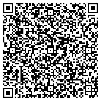 """QR-код с контактной информацией организации ТОО """"Камкорэнерджи"""""""