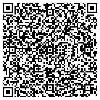 """QR-код с контактной информацией организации Субъект предпринимательской деятельности Студия """"Card+"""""""
