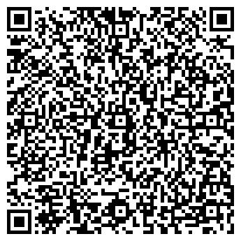 QR-код с контактной информацией организации Субъект предпринимательской деятельности ТОО Артус