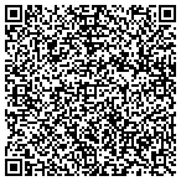 """QR-код с контактной информацией организации Общество с ограниченной ответственностью Компания """"Конструктив"""""""