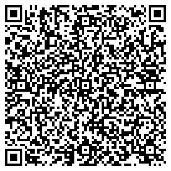 """QR-код с контактной информацией организации ИП """"DIXI"""""""