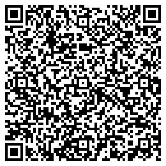 QR-код с контактной информацией организации 3D System