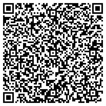 QR-код с контактной информацией организации ООО «Эксим Свит», Общество с ограниченной ответственностью
