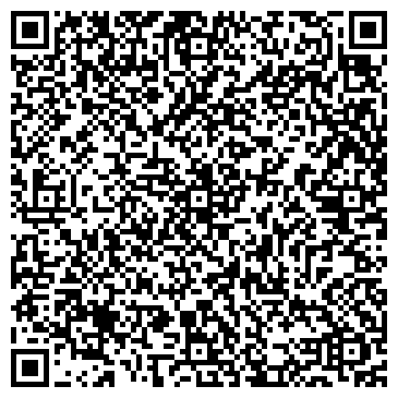 QR-код с контактной информацией организации Общество с ограниченной ответственностью ТАСНА