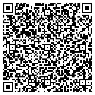QR-код с контактной информацией организации РИЭЛТ ГРУПП