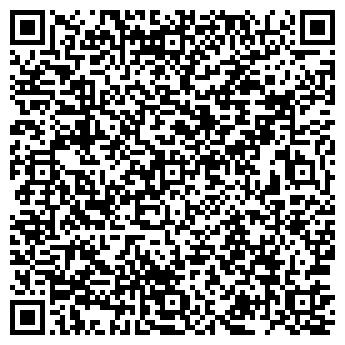 """QR-код с контактной информацией организации ООО """"Леко"""""""