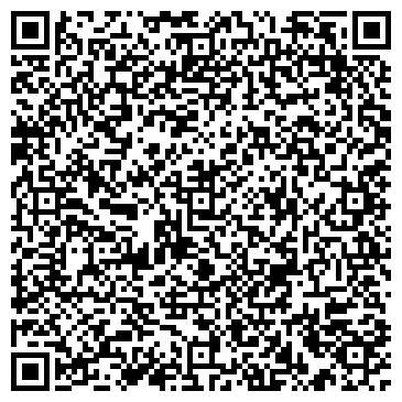 """QR-код с контактной информацией организации ООО """"Дикси-Д"""""""