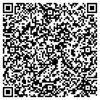 QR-код с контактной информацией организации ГД-ПРИВОД