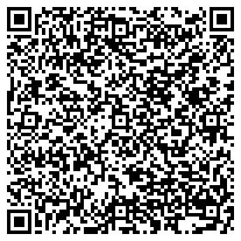 """QR-код с контактной информацией организации ЗАО """"ИМПЭК"""" НПФ"""