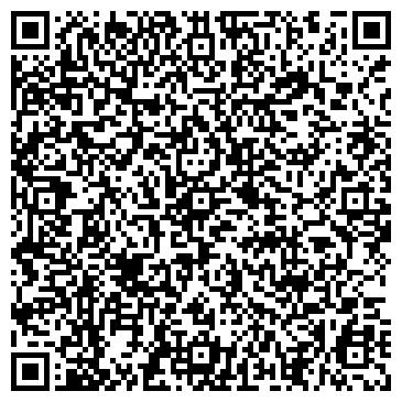 """QR-код с контактной информацией организации ООО """"Эд - Мар"""""""