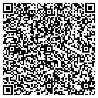 QR-код с контактной информацией организации ООО «ИваДен»