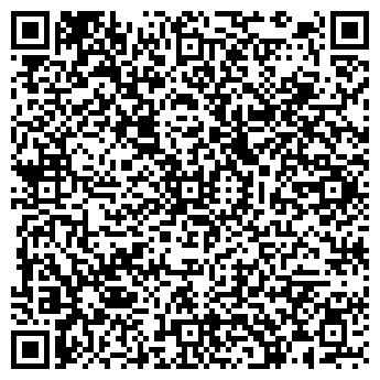 QR-код с контактной информацией организации ИП Богуцкий
