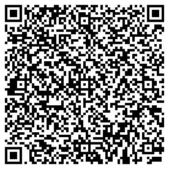 """QR-код с контактной информацией организации Общество с ограниченной ответственностью ТОВ """"ЛІДІЯ ТРАСТ НВП"""""""
