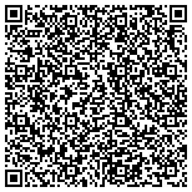 QR-код с контактной информацией организации Общество с ограниченной ответственностью ТОВ Профіль-Ал