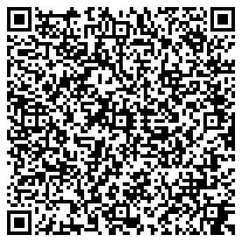 QR-код с контактной информацией организации МОРСТРОЙМЕХСЕРВИС