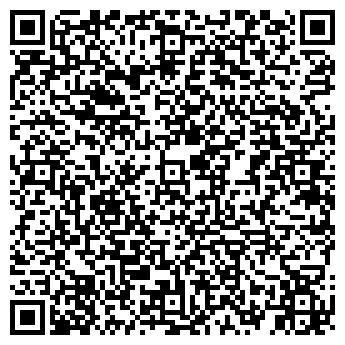 """QR-код с контактной информацией организации Общество с ограниченной ответственностью ООО """"Полиен"""""""