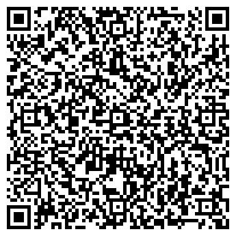 QR-код с контактной информацией организации Общество с ограниченной ответственностью ООО «Горизонт»