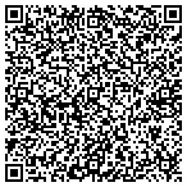 """QR-код с контактной информацией организации Общество с ограниченной ответственностью ООО """"Авек Глобал"""""""