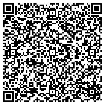 QR-код с контактной информацией организации Общество с ограниченной ответственностью Кодос, ТОВ