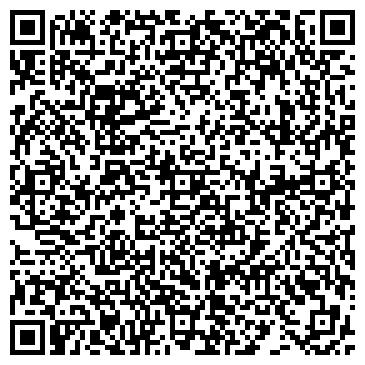 """QR-код с контактной информацией организации Общество с ограниченной ответственностью ООО """"Лезард-Электро"""""""