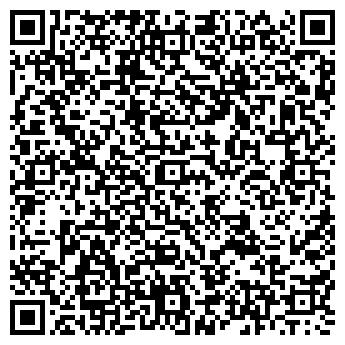 """QR-код с контактной информацией организации ООО """"эко2007"""""""