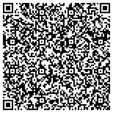 QR-код с контактной информацией организации З-Д ЛИТЕЙНЫЙ ОПЫТНЫЙ ХАРЬКОВСКИЙ АО