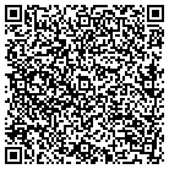 """QR-код с контактной информацией организации ООО""""КС-техника»"""