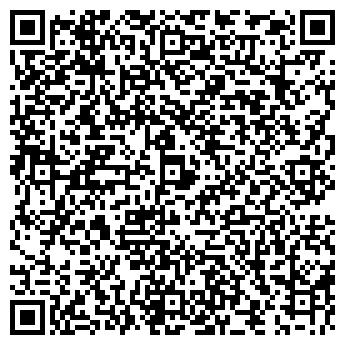 """QR-код с контактной информацией организации ТОВ """"ВОЛМЕТ-2010"""""""