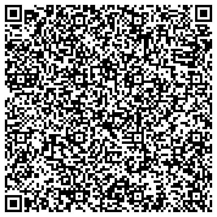 """QR-код с контактной информацией организации ООО """"НПП """"АЛКАР"""" — Известь, ферросилиций, известь комовая, ферросилиций ФС45,ФС65"""