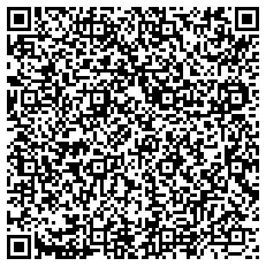QR-код с контактной информацией организации Общество с ограниченной ответственностью Арсенал, ООО