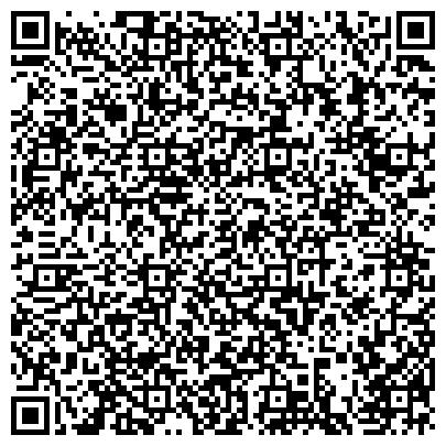 QR-код с контактной информацией организации КАЗАХСТАН РЕСПУБЛИКАНСКАЯ ТЕЛЕРАДИОКОРПОРАЦИЯ, СЕМИПАЛАТИНСКИЙ ФИЛИАЛ