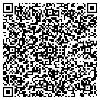 QR-код с контактной информацией организации ООО АЛЬТЕРНАТИВА-ЭКО