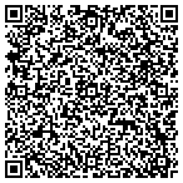 """QR-код с контактной информацией организации Общество с ограниченной ответственностью ООО """"Коксохимпоставка"""""""
