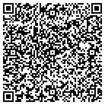 """QR-код с контактной информацией организации ч/п """"глобус"""""""