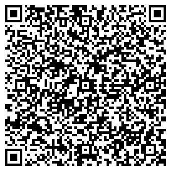 QR-код с контактной информацией организации Общество с ограниченной ответственностью ССК