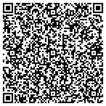 """QR-код с контактной информацией организации ООО""""ЭксимСталь"""""""