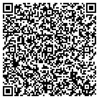 """QR-код с контактной информацией организации Общество с ограниченной ответственностью ООО """"ТПК """"Дон-Грант"""""""