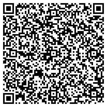 """QR-код с контактной информацией организации ПП """"СИГМА"""""""