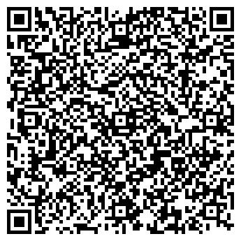 QR-код с контактной информацией организации ООО МДМ