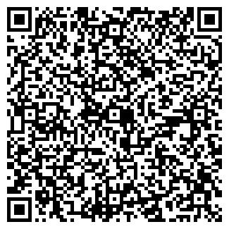 """QR-код с контактной информацией организации ЧП""""Дельрос"""""""