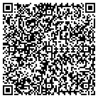 """QR-код с контактной информацией организации ООО """"ТМ Гранула"""""""