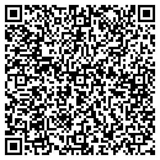 QR-код с контактной информацией организации Частное предприятие ЧП «Дженика»