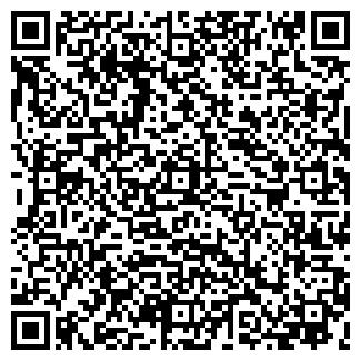 QR-код с контактной информацией организации АВТЭК, ПКФ, ООО
