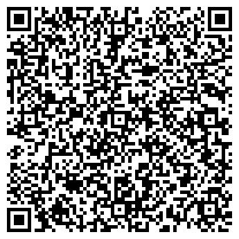 """QR-код с контактной информацией организации ООО""""ДЭО ЛАВЕНТА"""""""