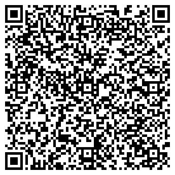 QR-код с контактной информацией организации OOO*ЕСК*